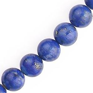 """Picture of Lapis Round Bead """"AB"""" 8mm 16"""" Strand"""