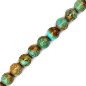 """Picture of Turquoise Stabilized Round Bead 8mm, 16"""" Strand"""